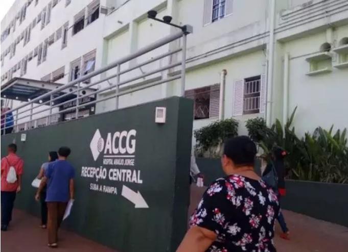 Hospital Araújo Jorge receberá o investimento em 12 parcelas mensais (Foto: Reprodução)