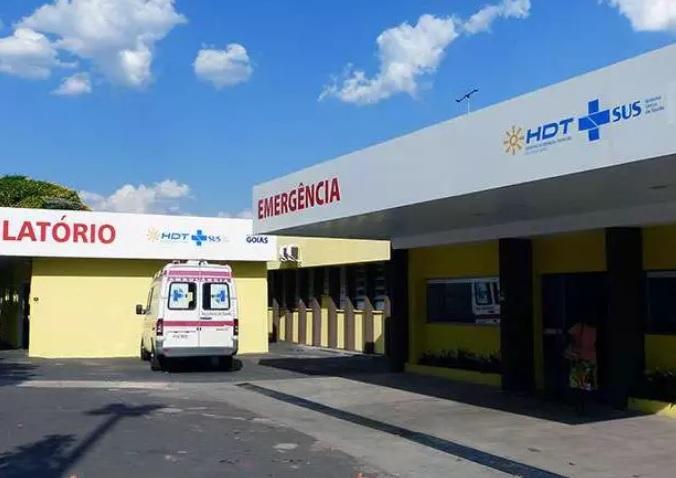 Hospital de Doenças Tropicais Dr. Anuar Auad (HDT) (Foto: Reprodução)
