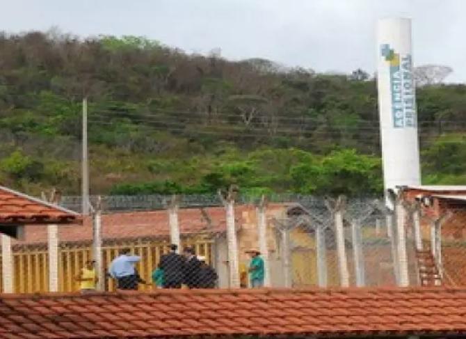 O Tribunal de Justiça de Goiás (TJ-GO) determinou a interdição parcial do presídio de Trindade.(Foto: Divulgação / SSP-GO)